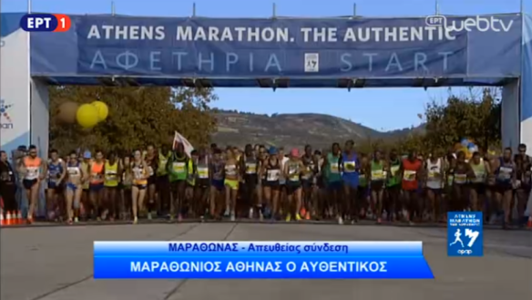athens-marathon-2016-830x469