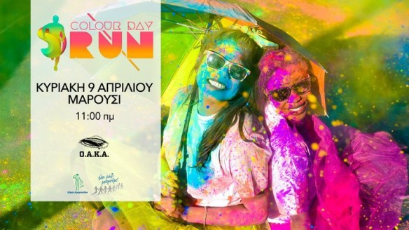 Colour-Day-Run-new-735x413
