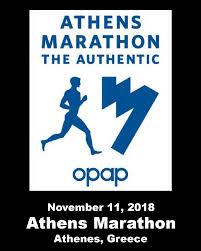athenes marathon