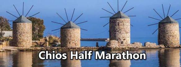 Chios-Half-Marathon