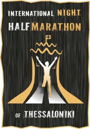 salonicco-halfmarathonlogo
